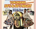YOKOHAMA50's60'sNIGHT