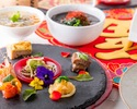 【SALE 】 Assorted colored appetizers of New Year