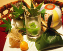 Seasonal Kaiseki Course
