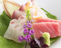 【ディナー】~松懐石~