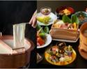Kyoto seats cloud water · bamboo (yuba pot) private room compatible