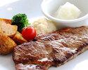 """[Lunch] Monthly Lunch Set """"Pier:Sirloin steak"""""""