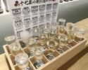 十七蔵の利き酒セット「粋酔」と「お試し海鮮炙り五種盛り」セット