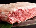 【一休限定】10,100円→5,500円!鮑やお肉・お魚のWメイン×種類豊富な飲み放題付!
