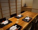 【REQ】Kaiseki Cuisine Full Course at Private dinning room