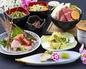 キスと夏野菜の天ぷら他全8品 【夏のスタンダード会席コース 星】