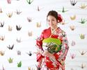 成人式着物レンタル付き撮影プラン(女性)