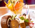Dessert plate large size
