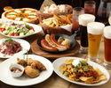 【WEB予約限定消費税サービス】《ビール10種含40種以上飲み放題付》自輸入ドイツソーセージプラッター堪能コース