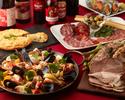 【4月16日~5月31日】平日ディナーブッフェ「スペインフェア~情熱の美食探訪~」 大人