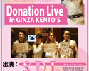 Donation Live