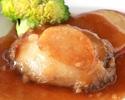 【Dinner】楽山<Le Shan>コース