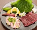【ランチ】Blue 牛・豚焼肉盛り