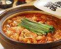 赤から名物料理コース 3,500円(税別)
