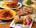 【記念日・誕生日に!】★アニバーサリーコース★ ※食事のみ