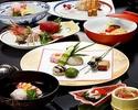 【お祝いプラン・懐石 老松】加賀料理の伝統と季節感 全10品+選べる1ドリンク+お土産(個室確約)