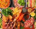 <1ポンド>5種の肉料理を堪能! プレミアムミートコース+飲放付き