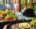 【郷土料理も楽しめて充実!】郷土料理コース【3000円】