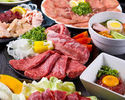 【80 course of all you can eat yakiniku】