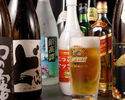 【All you can drink 79 species】 1,300 yen (1,404 yen including tax)