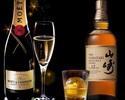 プレミアムBBQコース(Standard 飲み放題+モエシャンドン&山崎ハイボール飲み放題!)【2H制】
