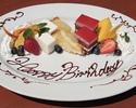 【お誕生日・記念日に!】デザート盛り合わせ¥2,200円/2名~4名様
