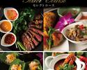 タイ宮廷料理ごちそう晩餐会☆メイン・スープ・食事はお好きなものを選べる正餐コース&ワイン・リゾートカクテルなど全40種飲み放題120分6品飲み放題
