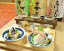カウンター限定おすすめ三種の日本酒利き酒+彩り八寸ほろ酔いプラン