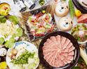 【父の日限定コースB】天ぷら+お刺身+鹿児島産黒毛和牛のしゃぶしゃぶコース