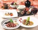 【レディースランチ【平日】】オーストラリア産牛フィレ・魚料理他全9品