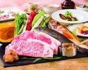 【幸せ祝い膳~竹~】A3ランク黒毛和牛ロース・魚料理他全8品
