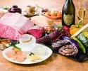 【最高級の七海特選コース】世界三大食材・A5ランク特選銘柄ロースorフィレ・活伊勢海老・活鮑他全9品
