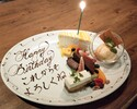 Dessert Plate (4 kinds) 2200yen