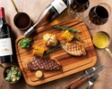 【事前予約の方限定30%OFF!】「ステーキ・カーニバル」ディナー