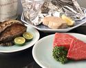 Sazaka's course (Kobe beef)