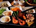 海鮮BBQコース