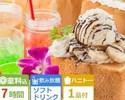 7時間【平日限定ロングハニトーパック(ソフトドリンク飲み放題+名物ハニトー)】食事3品付
