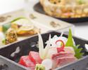 【フリードリンク付き】お料理5品+フリードリンクA ¥5,500プラン