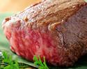 長期肥育熟成黒毛和牛サーロインコース