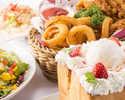 ≪お食事付きロングDVD鑑賞パック≫ ソフトドリンク飲み放題+料理3品+選べるハニトー