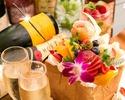 <金・土・祝前日>【お祝いに最適♪】季節食材のお食事6品9種+お祝いメッセージ入ケーキ+アルコール飲み放題