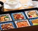 飯店ご膳【ランチ・個室限定】烏龍茶・コーヒー・デザート付き