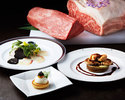 """●Comparative dinner course for 'Kobe beef serloin"""" and """"Iwate Maezawa beef'"""""""