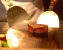 【Dinner】Medium rare course