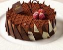 Maracaibo  truffle chocolate