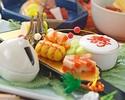 日本料理なにわ ご結納・お顔合わせプラン ※4名様¥70,000料金