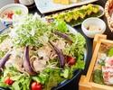 【数量限定】北海道カムイ四元豚の豚しゃぶサラダコース 2時間飲み放題付き 5000円(税込)