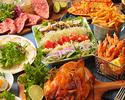 がっつり食べれる!!★☆Aloha Table 名物 フリフリチキンプラン 1980円(税込)☆★