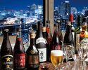 【個室確約】ビール・紹興酒など飲み放題!季節の食材を愉しむ人気の宴会コース