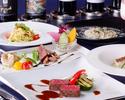 【乾杯スパークリング付】Wパスタ、お肉・お魚のWメイン、ドルチェ盛合せなどリアルの魅力が詰まった全7品
